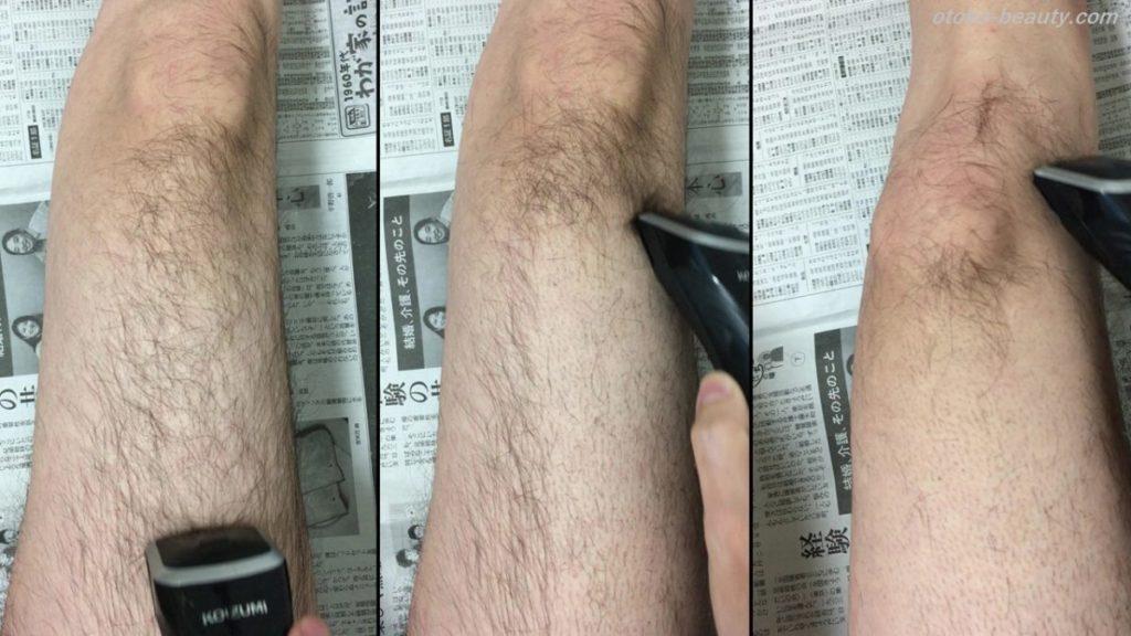 レッグヘアトリマーで太ももの毛を剃る