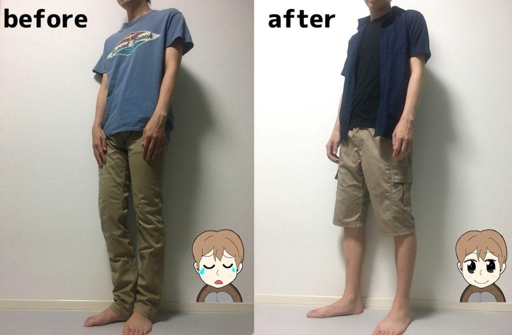 hairy-leg-overcome